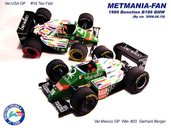 Benetton B186 BMW